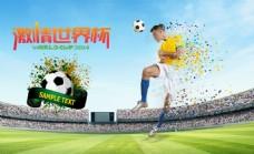 世界杯足球宣传海报