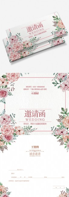 清新花边婚礼请柬邀请函模板设计