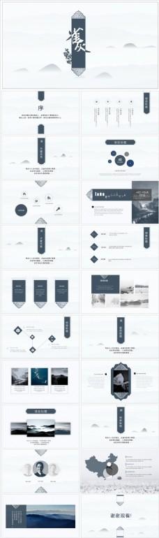 中国色冷色调品牌宣传介绍PPT模板