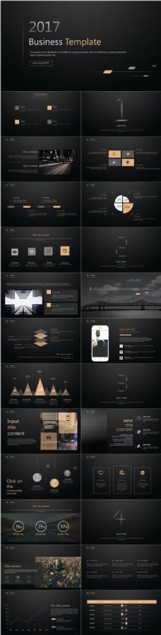 大气黑色典雅企业品牌宣传PPT模板