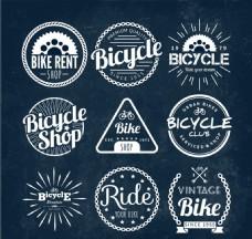 9创意自行车商店徽章矢量