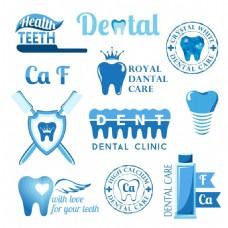 保护牙齿牙科牙齿治疗医疗图标元素机构