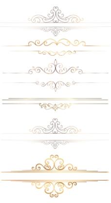 手绘线条花纹元素
