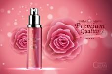 玫瑰植物护肤品插画