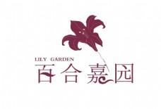 百合嘉园logo