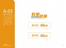 大华乐橙VI-logo标志