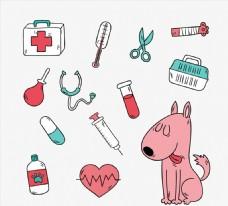 粉色宠物狗和12款宠物用品