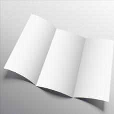 企业三折页