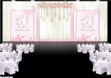 婚礼效果图设计
