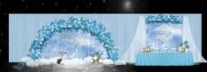 蓝色花拱婚礼签到区
