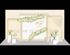 香槟色金色方正简约婚礼迎宾区