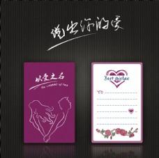 情人节以爱之名促销心愿卡片