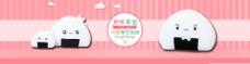 粉色玩具海报