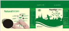 泰国纯天然娜帕蒂卡乳胶枕头包装