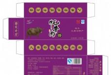 九寨沟耗牛肉酱紫色彩盒手展开图
