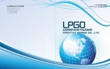 科技感画册封面设计