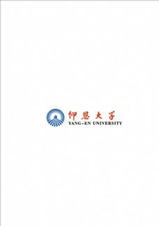 仰恩大学标志