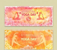 2款水彩绘国际瑜伽日