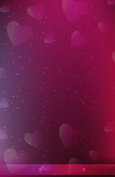 红心形时尚海报背景图