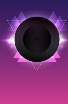 紫红色浪漫星空海报背景图