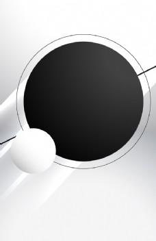 黑白梦幻时尚海报背景图