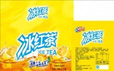 冰红茶箱(平面图)