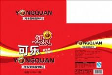 可乐味饮料包装箱(平面图)