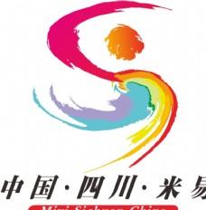 攀枝花米易旅游logo