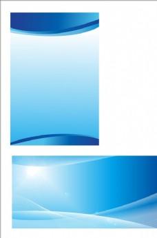 背景图 蓝色背景 会议背景