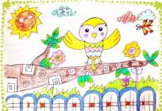 儿童画快乐的小鸟