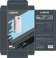 移动电源包装设计