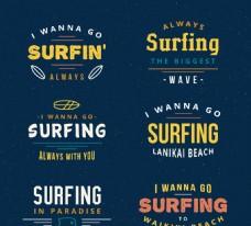 彩色冲浪标志