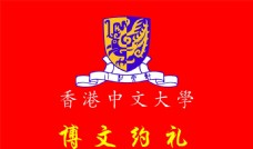 香港大学LGOG