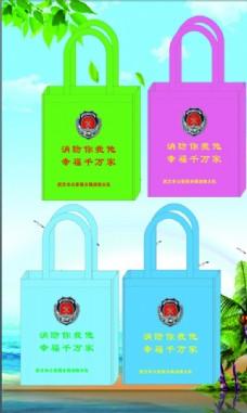 三环保手提袋子
