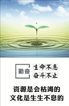 公司企业文化 企业文化简介