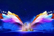 地球宇宙 飛翔翅膀 高層建筑
