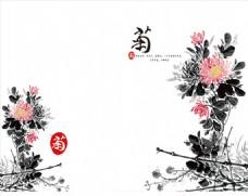 菊花国画 水墨画菊花 中国画菊