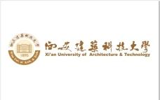 西安建筑科技大学logo
