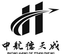 中航德天成logo