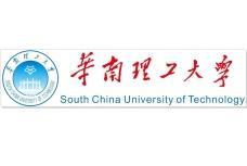 华南理工大学logo