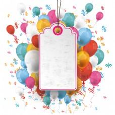 节日彩色气球海报内容背景矢量素材