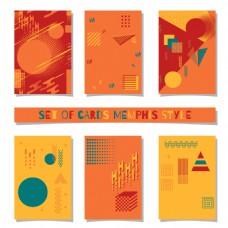 抽象海报创意设计背景矢量素材