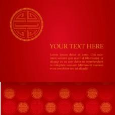 中国民族风新年红色矢量背景底纹