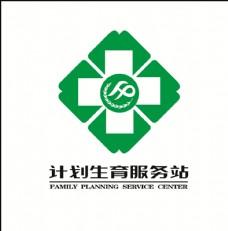 计划生育服务站标志