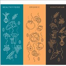 健康的食物元素集合