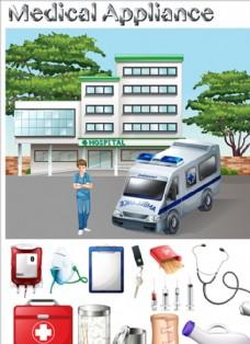 医疗器械和医院场景