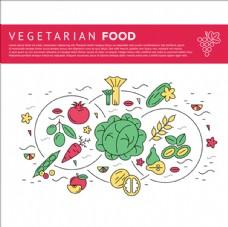健康蔬菜元素插图