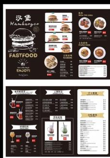 餐吧汉堡饮品餐单设计
