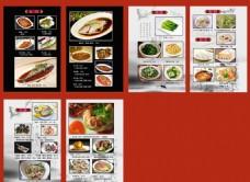 菜单单页 菜单内页 私房菜