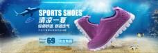 透气网鞋淘宝海报